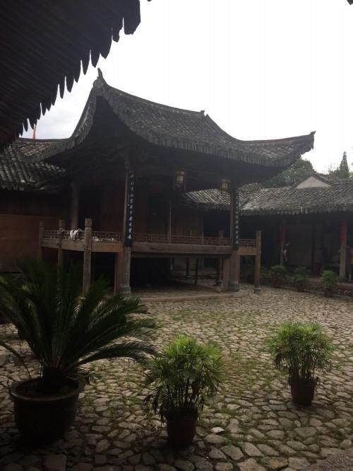 chen-village-1