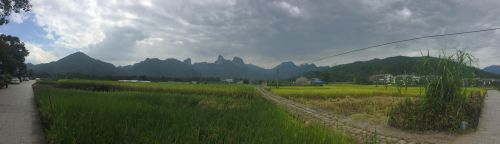 chen-village-view-pano