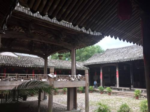 chen-village